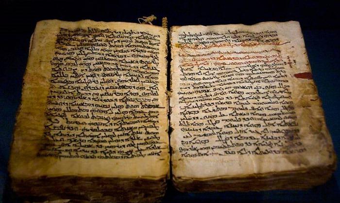 biblia-antiga